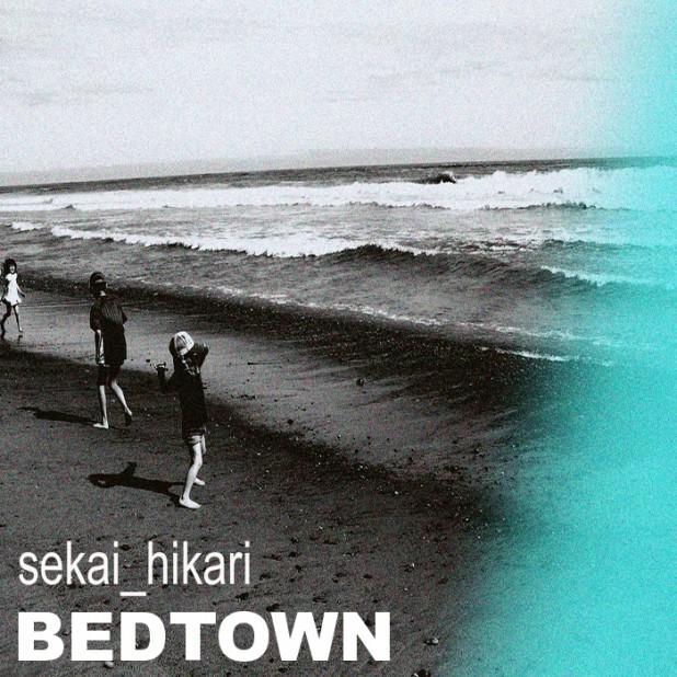 sekai_hikari